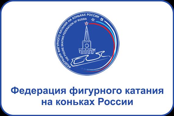 Новости межсезонья и сезона 2019-2020 - Страница 16 Banner_ffkkr