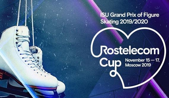 GP - 5 этап. Rostelecom Cup Moscow / RUS November 15-17, 2019 Isu_rostelekom_new_984-333