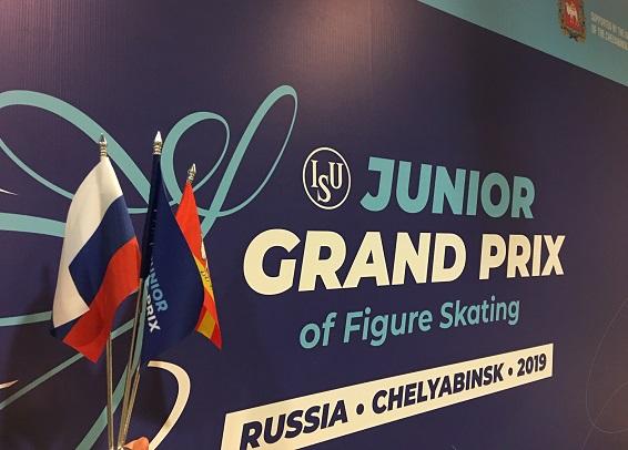 JGP - 4 этап. 11.09 - 14.09 Челябинск, Россия   - Страница 6 GP2019