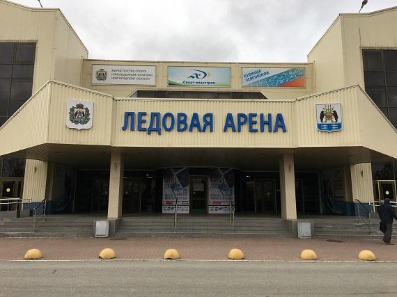 Кубок России (все этапы и финал) 2019-2020 - Страница 9 IMG3784