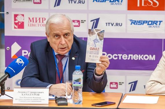 Кубок России (все этапы и финал) 2019-2020 - Страница 9 IMG3789