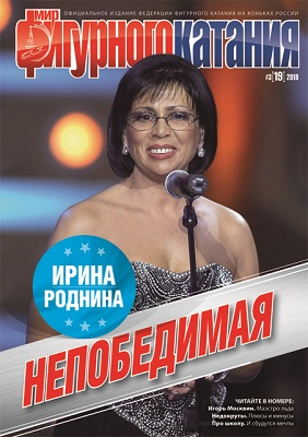 Книги, фильмы, телепередачи о ФК - Страница 4 3