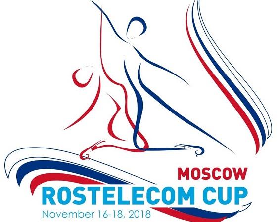 GP - 5 этап. Nov 16 - Nov 18 2018, Rostelecom Cup, Moscow /RUS LOGOCup