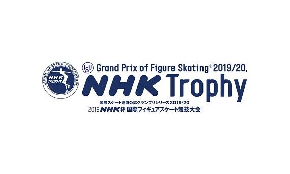 GP - 6 этап. NHK Trophy Sapporo / JPN November 22-24, 2019 - Страница 17 NHK2019