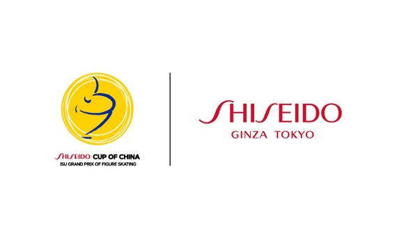 GP - 4 этап. Cup of China Chongqing / CHN November 8-10, 2019 - Страница 3 China2019