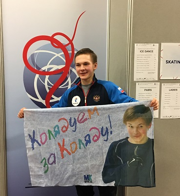 Михаил Коляда - Страница 24 MK62018