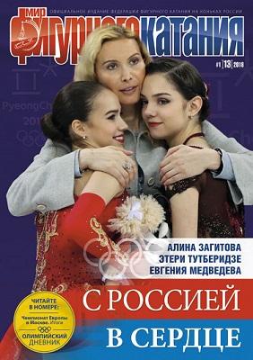 Книги, фильмы, телепередачи о ФК - Страница 3 MFK18