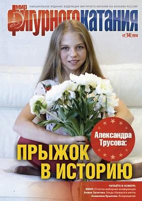 Книги, фильмы, телепередачи о ФК - Страница 3 MFK218
