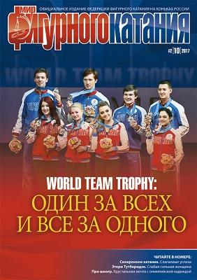 http://fsrussia.ru/images/news/cover217jpg.jpg